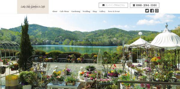 ドッグカフェLake-Side-Garden&Cafeの写真